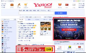 イメージ広告