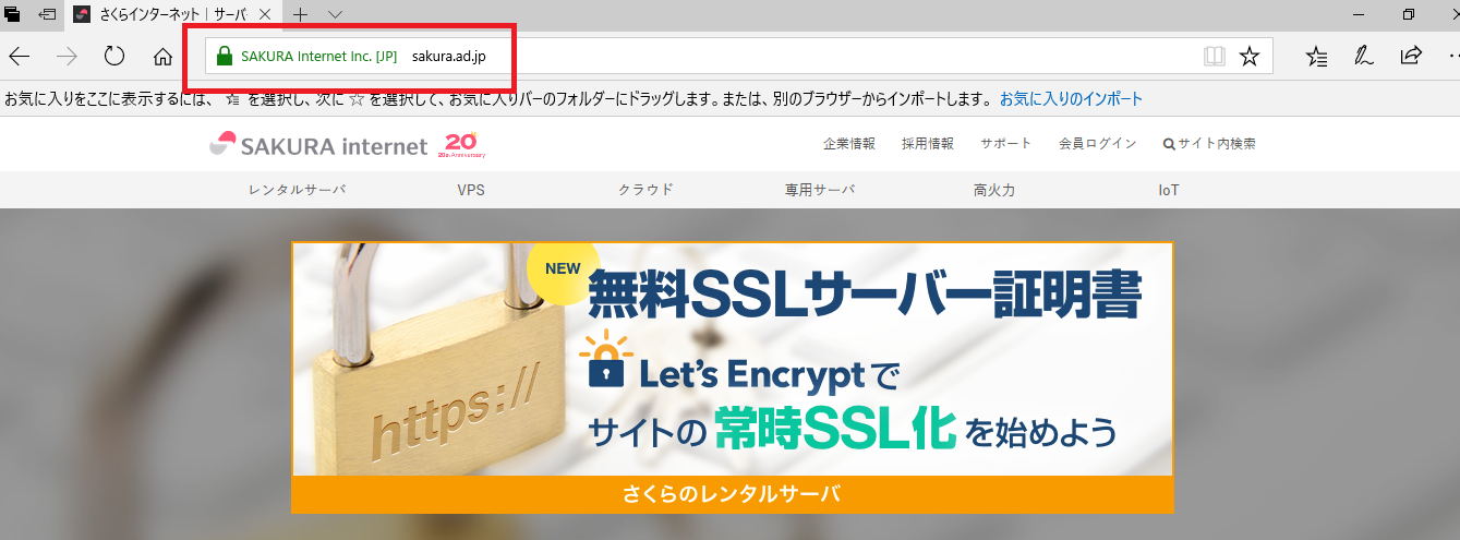 https ssl tls key mark