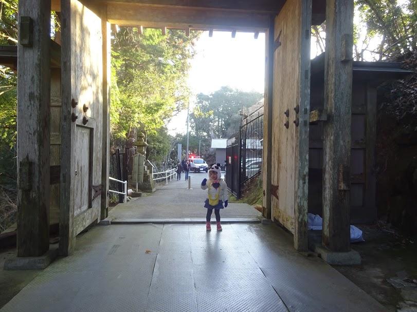 三石山観音寺の正門