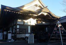 三石山観音寺に参拝