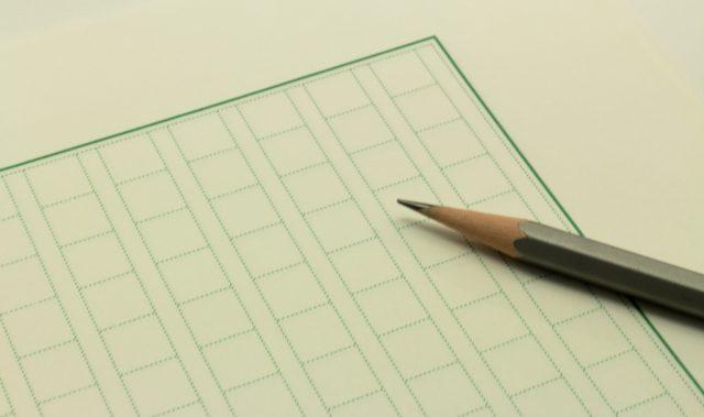 集客ブログの書き方】井上ひさし先生の「作文の秘訣」で書く | ネット ...